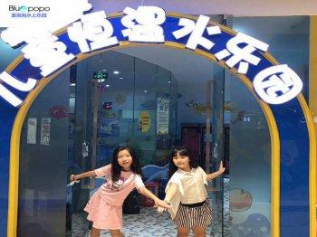 室内儿童水上乐园设施