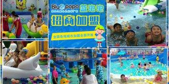 济南室内儿童水上乐园